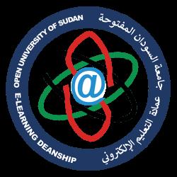 جامعة-السودان